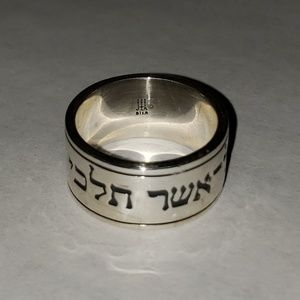 James Avery Scripture of Ruth ring
